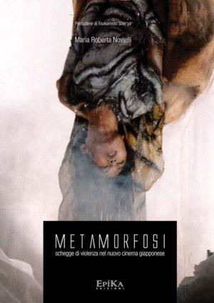 Metamorfosi - Maria Roberta Novielli